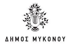 Mykonos Municipality